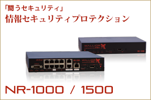 nr1000-1500
